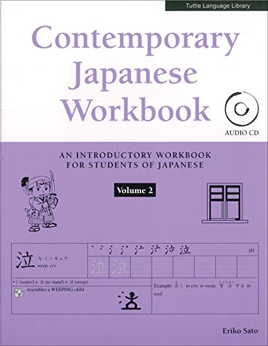 Contemporary Japanese Workbook Volume 2: (Audio CD Included) (Tuttle Language Library)