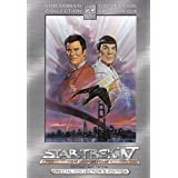 Star Trek IV: The Voyage Home (Widescreen Special Collector's Edition)