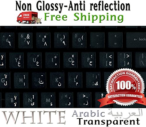 Arabic Keyboard Stickers Transparent White Letters for black Laptop, Computer Pc Desktop Notebook keyboard