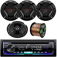 JVC KD-RD97BT Bluetooth Radio USB AUX CD/MP3/WMA Receiver Bundle Combo With 4x CS-DR620 DR Sereis 6.5 Inch 300 Watt 2-Way Upgarde Audio Stereo Coaxial Speakers + Enrock 50 Foot 16 Guage Speaker Wire