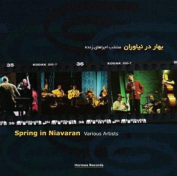 Amazon.com: Spring in Niavaran: Music