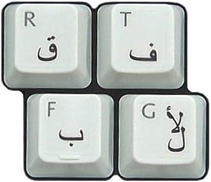 HQRP Pegatina Negra Árabe Transparente para Teclado con Capa Protectora para Ordenador portátil/Notebook