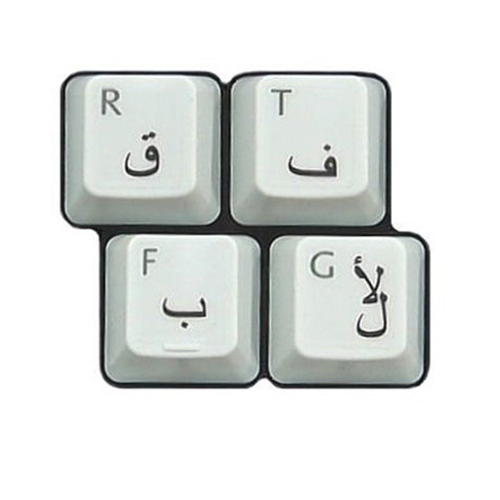 Notebooks clavier HQRP Autocollants clavier arabe noire sur fond transparent pour tous les claviers PC un sous-verre
