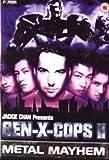 Gen-X-Cops II