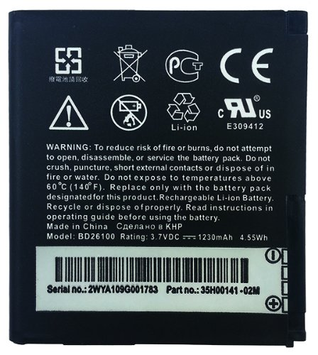 HTC BD26100 1200 mAh Battery in Retail Packaging for HTC Inspire 4G PD98120 / Surround T8788 / PD26100 / Desire HD A9191