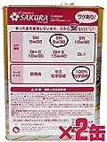 【訳あり オイル缶】 エンジン オイル SN 5W-30 (100% 化学合成油) 4L×2缶セット