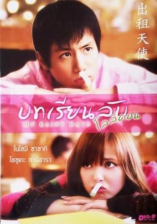 All not Nozomi sasaki asian school girl authoritative