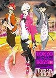 TOKYOヤマノテBOYS Portable DARK CHERRY DISC