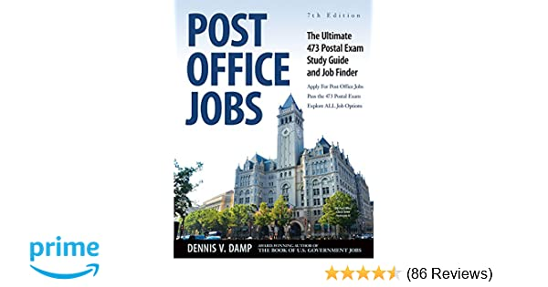Post Office Jobs The Ultimate 473 Postal Exam Study Guide Dennis Damp Nancy Ledgerwood Ms Jr George Foster 9780943641348