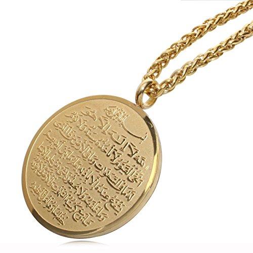 - ZKDC islam muslim Allah AYATUL KURSI stainless steel 60 cm chain necklace