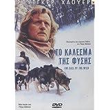The Call of the Wild: Dog of the Yukon (1997) [Uk Region]