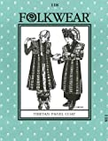 Patterns - Folkwear #118 Tibetan Panel Coat