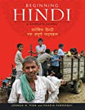 Beginning Hindi: A Complete Course (Hindi Edition)