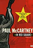 Paul McCartney - In Red Square: A Concert Film