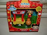 Ni Hao Kai-Lan Popcorn Stand with Squirrel Figure ~ Special Places Collection Set