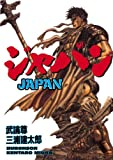 img - for Japan book / textbook / text book