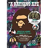 A BATHING APE 2020年春号