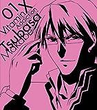 -Vitamin X Addiction CD-01 真壁翼(鈴木達央)堕天使ハニー