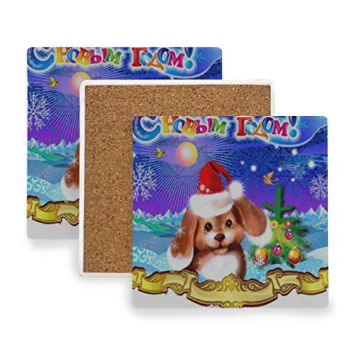 Christmas Dog Sun Coasters, Protect Your Furniture from Stains,Coffee, Cork Coasters Funny Housewarming Gift,Square Cup Mat Pad for Home, Kitchen or Bar 1 Piece]()