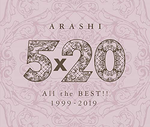 5X20 All The Best 1999-2019 (Best Cds Of 2019)