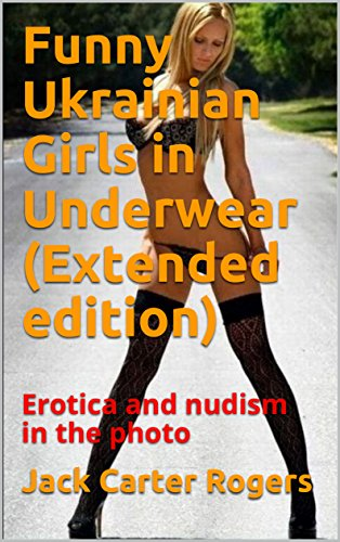 Underwear Photo - 6