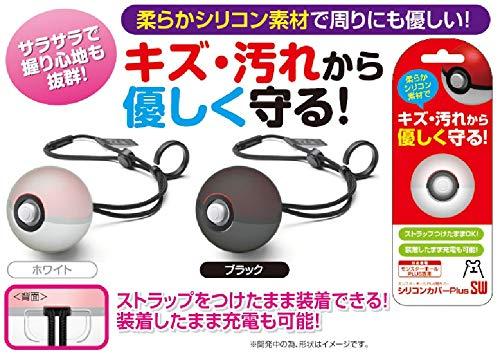 (닌텐도 스위치 포켓몬스터) Nintendo Switch 몬스터 볼Plus용 실리콘 커버『실리콘 커버PlusSW (화이트) 』 - Switch