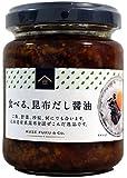 食べる、昆布だし醤油 【久世福商店】 140g