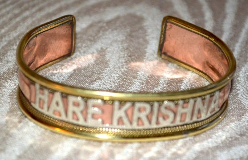 HARE KRISHNA KRSHNA HINDU HEALING BRACELET MADE OF COPPER BRASS, TIBETAN SILVER AND CORAL BEADS-BLESSED & ENERGIZED FOR HEALING, REMOVING ALL IMBALANCES AND INNER DOSHAS - USA (Copper Coral Bracelet)