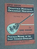 Practical Method of the Eight-Stringed…