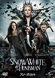 [DVD]スノーホワイト [DVD]