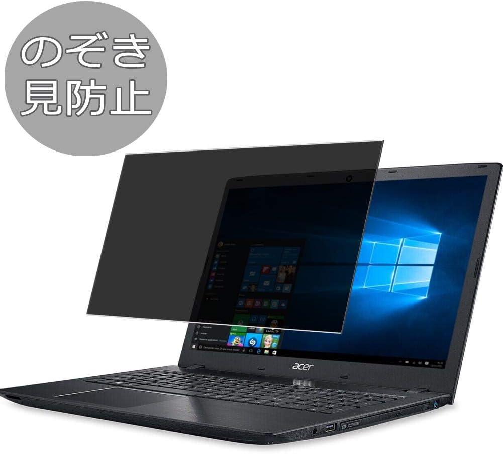 """Synvy Privacy Screen Protector Film for Acer Aspire E5-521 / E5-521G / E5-522 / E5-522G / E5-523 / E5-523G 15.6"""" Anti Spy Protective Protectors [Not Tempered Glass]"""