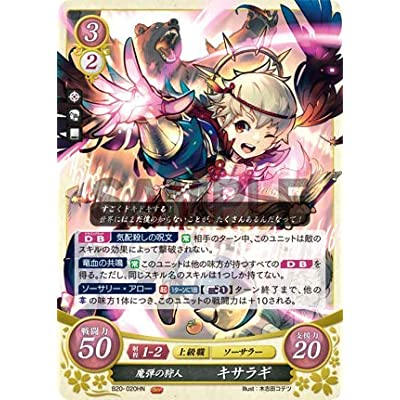 Fire Emblem Japanese 0 Cipher Card - Kiragi: Magic Bolt Hunter B20-020 HN: Toys & Games