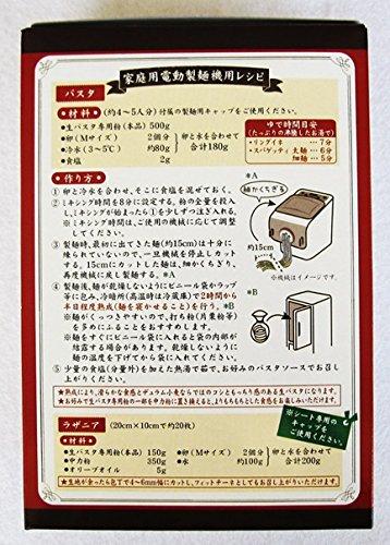 tienda de fideos de Yokohama Kanazawa por primera vez de los fideos hechos a mano establecidos (pasta fresca en polvo dedicado, fideos de trigo internos de ...