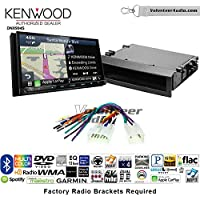 Volunteer Audio Kenwood Excelon DNX994S Double Din Radio Install Kit with GPS Navigation Apple CarPlay Android Auto Fits 2003-2009 Non Amplified Toyota Prius