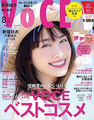 VoCE 2019年8月号 画像 A