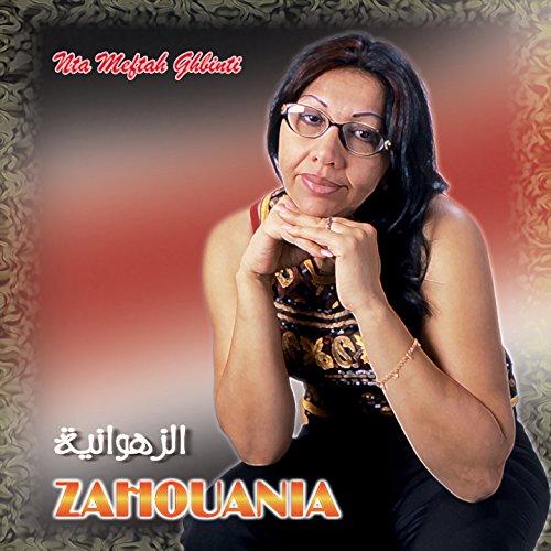 zahouania ouled bouya mp3