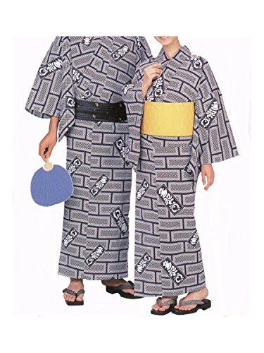 謝る医薬品父方の古典ペア浴衣(高級コーマ生地?3359) (レディス:フリー、メンズ:Lサイズ)