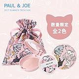 ポール&ジョー シルキー プレスト パウダー 2017サマーコレクション 全2色 (限定品) -PAUL&JOE-