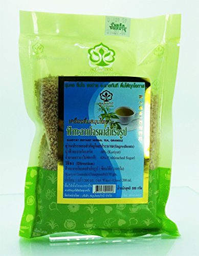 instant-kariyat-powder-natural-herbal-and-mix-tea-granule-for-healthy-net-weight-300-g