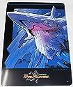 デュエル・マスターズ DXブロマイドコレクション レギュラーブロマイド No.22 キング・アトランティス 単品 20.9×14.8cm カード アマダ