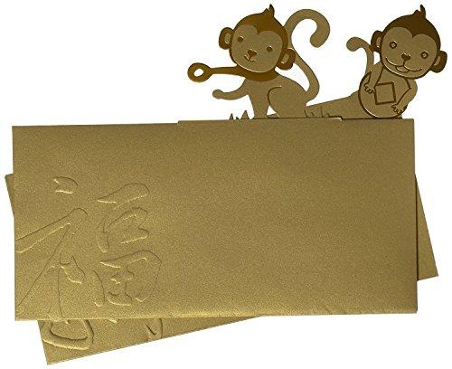 FUN II Weekend Monkey Golden Envelope, Chinese Holiday Pocket Money/Gift Envelope, 8.5