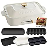 [Recipe Book with] bruno konpakutohottopure-to + Ceramic Coated Pans + Grill Plate + Multi Plate Set of 4(White)