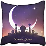 Throw Pillow Cover Square 18x18 Inches Kareem Greetings with and Moon Religion Holy Month Celebration with Under Blue Night Sky Crescent Polyester Decor Hidden Zipper Print On Pillowcases