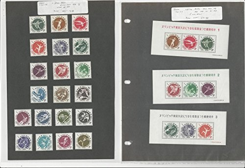 Japan 1961-64 Olympic Collection, B12-B31, B14a-B31a Sheets Mint LH (1961 Japan)