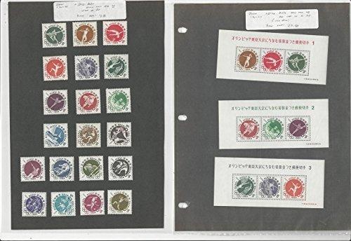 1961 Japan - 4