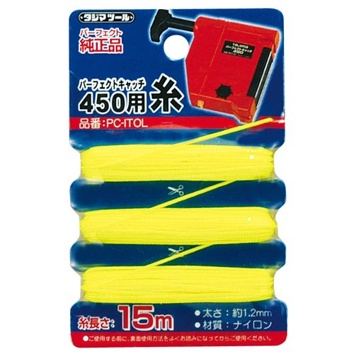 Tajima Tools PC- ITOL Replacement Braided Plumb Line Only For Plumb - Rite. Length 49 Feet.
