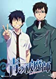 Animation - Blue Exorcist (Ao No Exorcist) 10 [Japan DVD] ANSB-9954