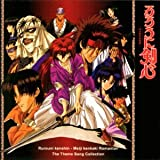 Rurouni Kenshin Theme Song Collection Soundtrack [Audio CD] Soundtrack