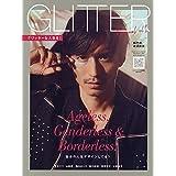 GLITTER 2021年 8月号