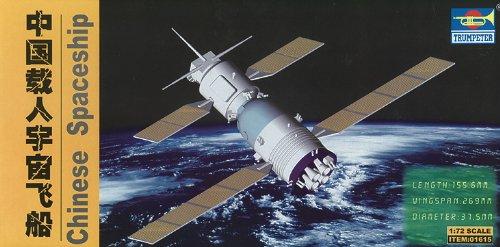Trumpeter 01615 Modellbausatz Chinesisches Raumschiff